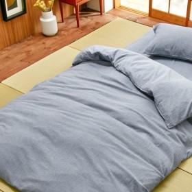 綿100%先染め洗いざらし柔らか掛布団カバー 「ネイビー」