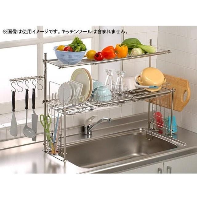 杉山金属 キチンと キッチン 収納3段 切替式 KS-2716