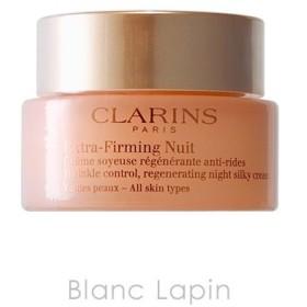 クラランス CLARINS ファーミングEXナイトクリームSP オールスキンタイプ 50ml [207545]