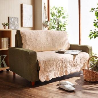 サラサラ綿パイルキルト中掛けソファーカバー 約135×150cm