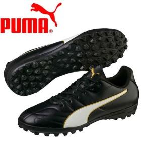【在庫処分】プーマ クラシコ C2 TT サッカートレーニングシューズ メンズ 105013-01