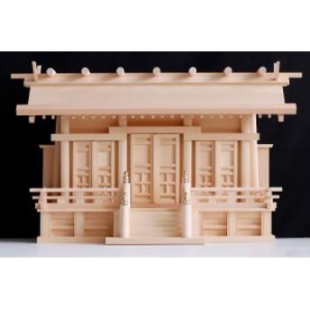 匠造り ■ 木曽ひのき ■ 極上唐戸 通し屋根三社 小型 ■ 丸柱仕様 ■ 神棚