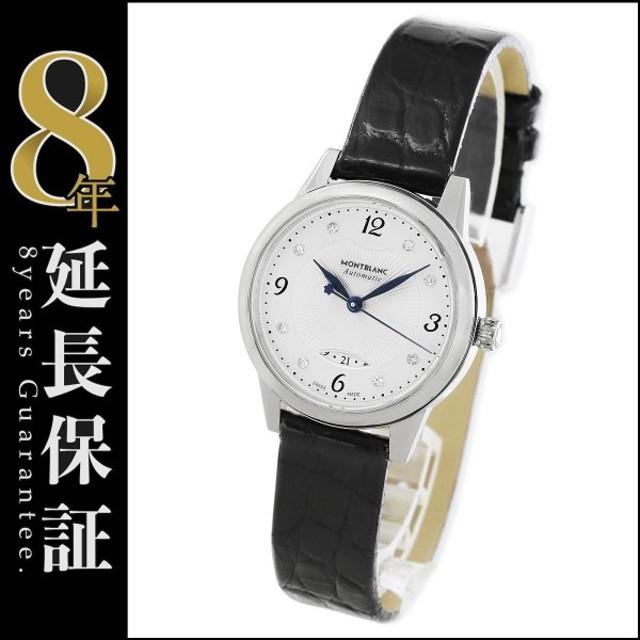 68702a19a6 モンブラン ボエム デイト ダイヤ アリゲーターレザー 腕時計 レディース MONTBLANC 111055_8