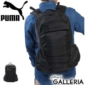 最大10%獲得★9/21迄 セール30%OFF プーマ リュック PUMA バックパック ストリートバックパック リュックサック メンズ A4 PC収納 075450 通学