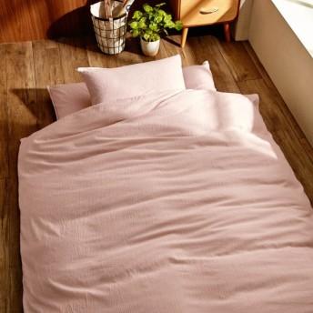 綿100%先染め洗いざらし布団カバー3点セット【和式】 カラー 「ピンク」