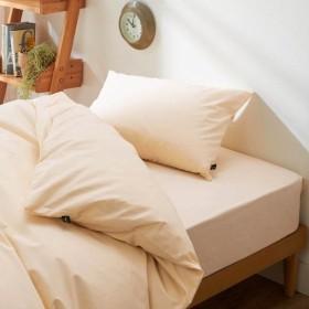 20色から選べる綿100%の日本製枕カバー 「ナチュラル」