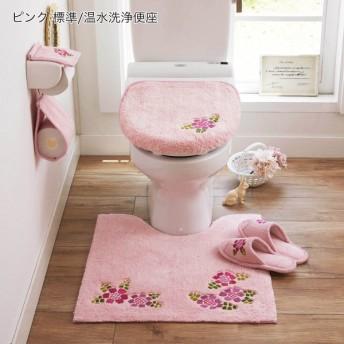 ふんわりパイルのトイレマット・フタカバー 単品・セット 「ピンク」
