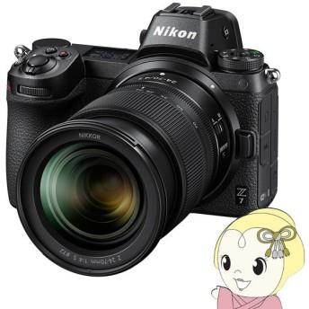 ニコン デジタル一眼レフカメラ Z 7 24-70 レンズキット