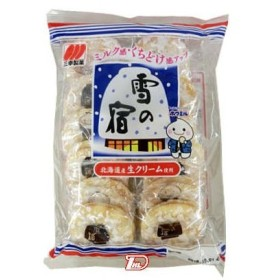 雪の宿 三幸製菓 24枚