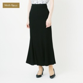 日本製フォーマルロングスカート 「ブラック」