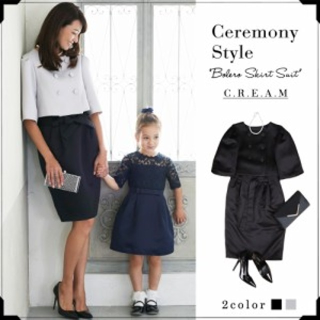c604035d61f61 RINA×おしゃれスーツ スーツ レディース スカート 大きいサイズ 入学式 卒業式 入園式 卒