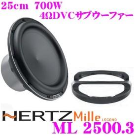 日本正規品 ハーツ HERTZ ML2500.3 Mille LEGEND 700Wアンプ内蔵パワードサブウーファー(アンプ内蔵ウーハー) グリル付属
