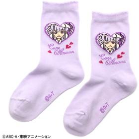 プリキュア プリキュアアムールクルー丈 ムラサキ 女の子 靴下 J416-574-18AW