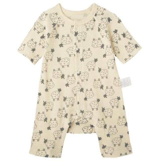 ベビー ベビー服 ロンパース GITA ジータ 綿100% カエルロンパース 七分袖 前開き アイボリー 60 70 80