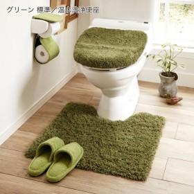 トイレマットのみ 洗える おしゃれ シンプル トイレマット ふかふか ふわふわ 滑りにくい 新生活 模様替え 標準 緑色 グリーン 幅60cm 奥行60cm
