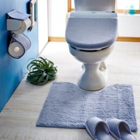 トイレマット 洗える すべりにくい シンプル おしゃれ スモークブルー 標準マットのみ