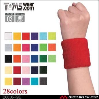 [ゆうパケット可]TOMS トムス リストバンド 00550-rsb サイズJF