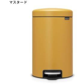 マット塗装のペダル式キッチンゴミ箱<12L> カラー 「マスタード」