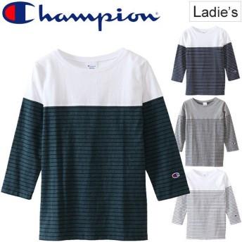 Tシャツ 7分袖 レディース/チャンピオン Champion BASIC/3/4スリーブ クルーネック コットン ボーダー柄 カジュアル シンプル カットソー トップス/CW-L417