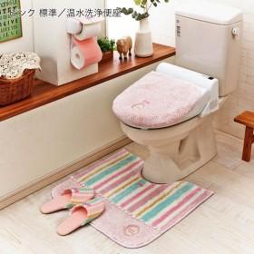 トイレマット パステル 洗える すべりにくい かわいい おしゃれ ピンク 標準マットのみ