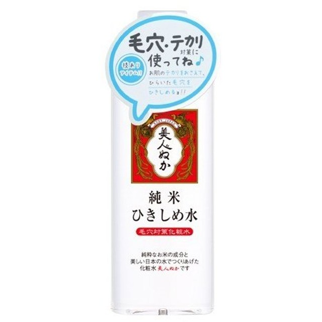 純米 ひきしめ水 ( 190mL )/ 純米スキンケア