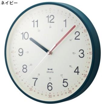 細かな表記で時刻が読みやすい掛け時計 イージータイムクロック カラー 「ネイビー」