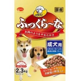 ビタワン ふっくらーな(犬ソフトドライ) 成犬用 2.3kg