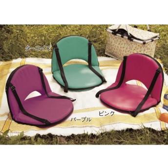 アウトドア座椅子 カラー 「ターコイズ」
