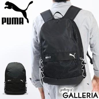 PUMA プーマ バックパック NETFIT 男女兼用 075446