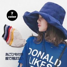 UVカット 帽子 UV つば広 レディース帽子 ハット 日よけ 折りたたみ 大きいサイズ 紫外線対策熱中症小顔効果抜群 春夏 女優帽 飛ばない