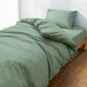 20色から選べる綿100%の日本製掛け布団カバー 「サックス」