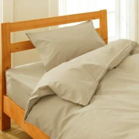20色から選べる綿100%の日本製枕カバー 「パールグレー」