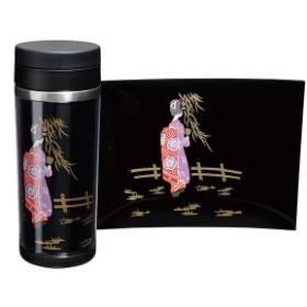 蒔絵ステンレスボトル 黒 350ml 舞妓アウトドア 水筒 ステンレスボトル 登山 山登り 父の日 母の日 敬老の日 和風 和柄 漆器 蒔絵 記念