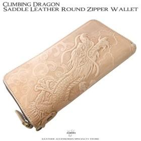 限定5個10500円長財布サドルレザーカービングラウンドファスナーウォレット