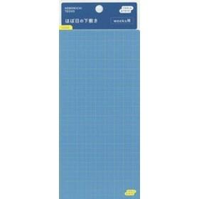 [書籍]/ほぼ日手帳 WEEKS用 ほぼ日の下敷き 水色×黄色/ほぼ日/NEOBK-2269995