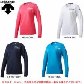 DESCENTE(デサント)ロングスリーブシャツ(DMWLJB53)MoveSport スポーツ トレーニング レディース