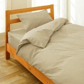 20色から選べる綿100%の日本製掛け布団カバー 「パールグレー」