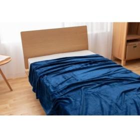 毛布 寝具 ベッド モフア mofua 洗える あったか ネイビー