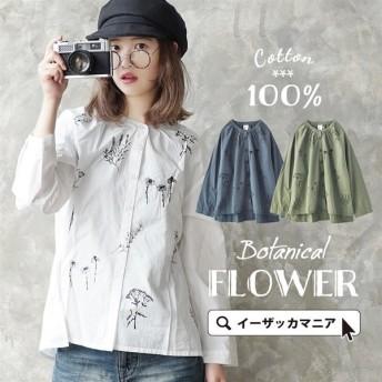 ブラウス シャツ レディース 長袖 綿100% 春 春先 花柄 刺繍 刺しゅう コットン ゆったり 体型カバー 白シャツ トップス