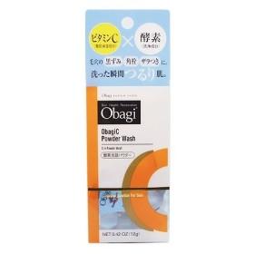オバジ オバジC 酵素洗顔パウダー (洗顔料) 0.4g×30個