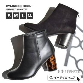 ショートブーツ レディース 美脚 ブーツ フェイクレザー ショート チャンキーヒール 靴 大きいサイズ ハイヒール