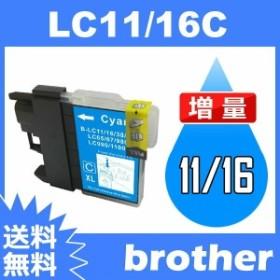 LC16 LC16-4PK LC16C シアン ブラザー brother ブラザー互換インクカートリッジ 送料無料