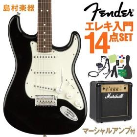 Fender フェンダー Player Stratocaster Pau Ferro Black エレキギター 初心者14点セット 〔マーシャルアンプ付き〕 〔オンラインストア限定〕