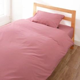 20色から選べる綿100%の日本製掛け布団カバー 「ローズピンク」