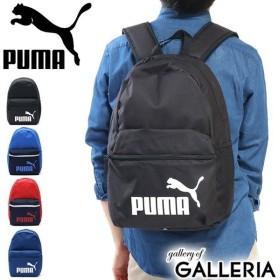 プーマ リュック PUMA リュックサック バックパック メンズ レディース フェイズ デイパック 075487