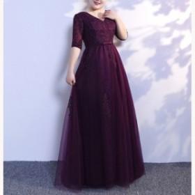 大きいサイズ パーティードレス 結婚式 ドレス 袖あり 痩せ見え 上品な ロング丈ドレス 大きいサイズ レース お呼ばれ 二次会