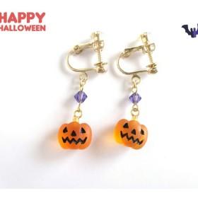 かぼちゃのハロウィンイヤリング