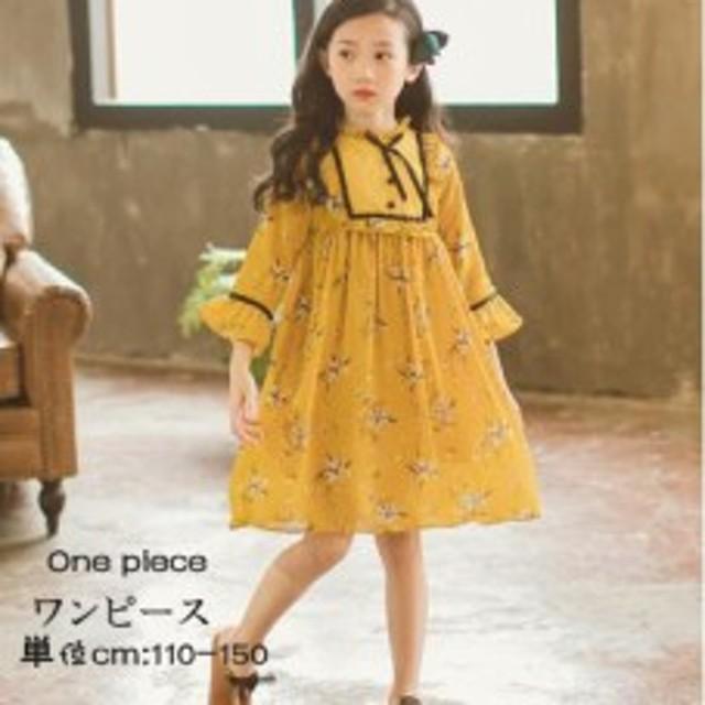37a6821ee0d81 ワンピースドレス 子供 女の子 キッズ チュール ハイウエスト 綿 通学 通園 秋 可愛い