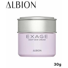 ALBION/アルビオン エクサージュ ディープデュウ クリーム 30g  (4969527143248) 日本正規品