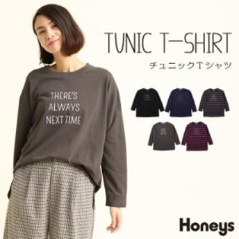 チュニック 長袖 tシャツ レディース ロンT SALE セール Honeys ハニーズ チュニックTシャツ